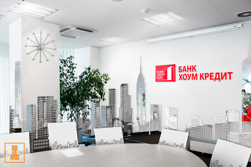 Home Credit Bank conference room 01