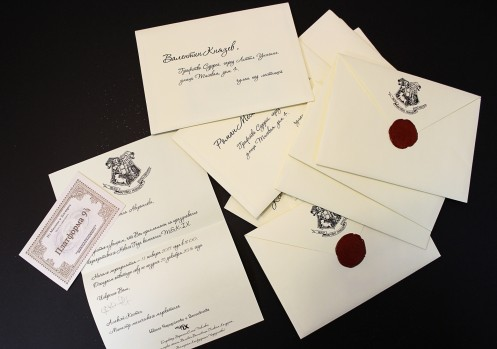 MSK-IX invitation letters Harry Potter 08