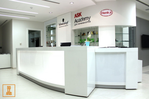 SKP ASK academy office 01